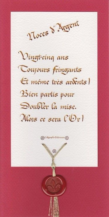 Http Www Carterie Poitiers Com Cartes Evenements Cartes Mariage