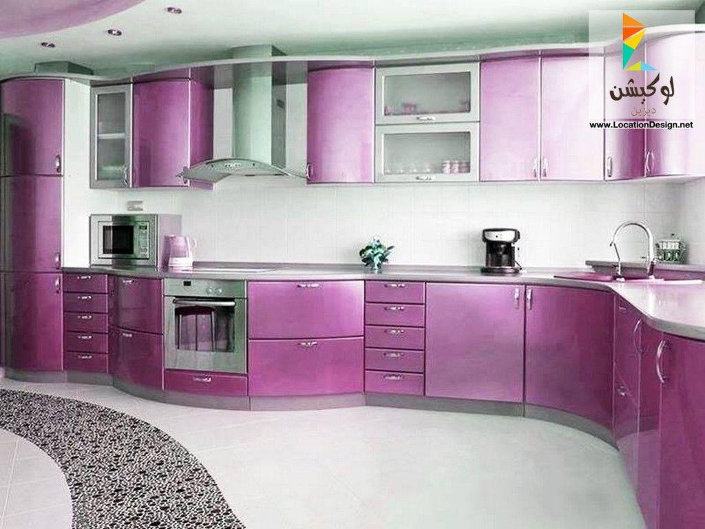 احدث تصميمات و الوان مطابخ مودرن باشكال جديدة 2017 2018 لوكشين ديزين نت Kitchen Cabinet Remodel Kitchen Models Kitchen Design