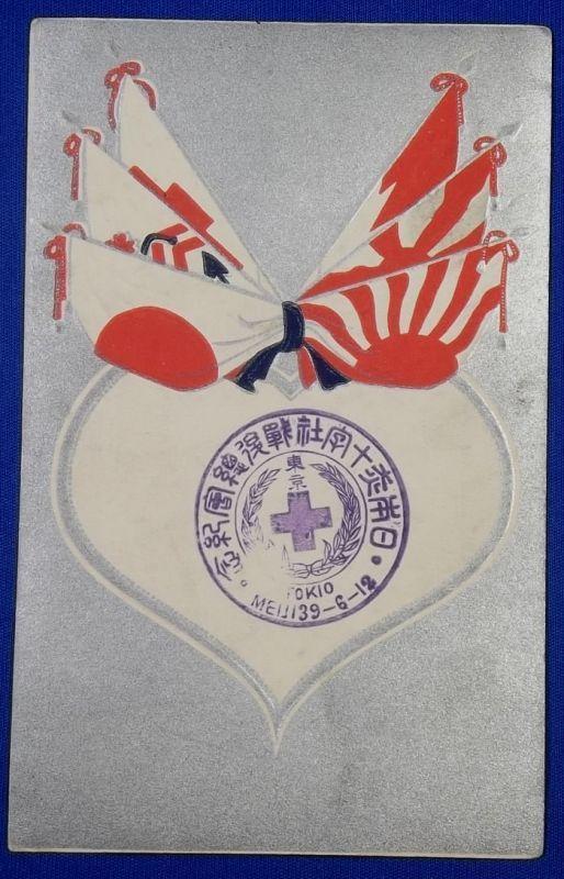 Unlock My Heart Sun Catcher | Catcher, Valentine heart and Suncatchers