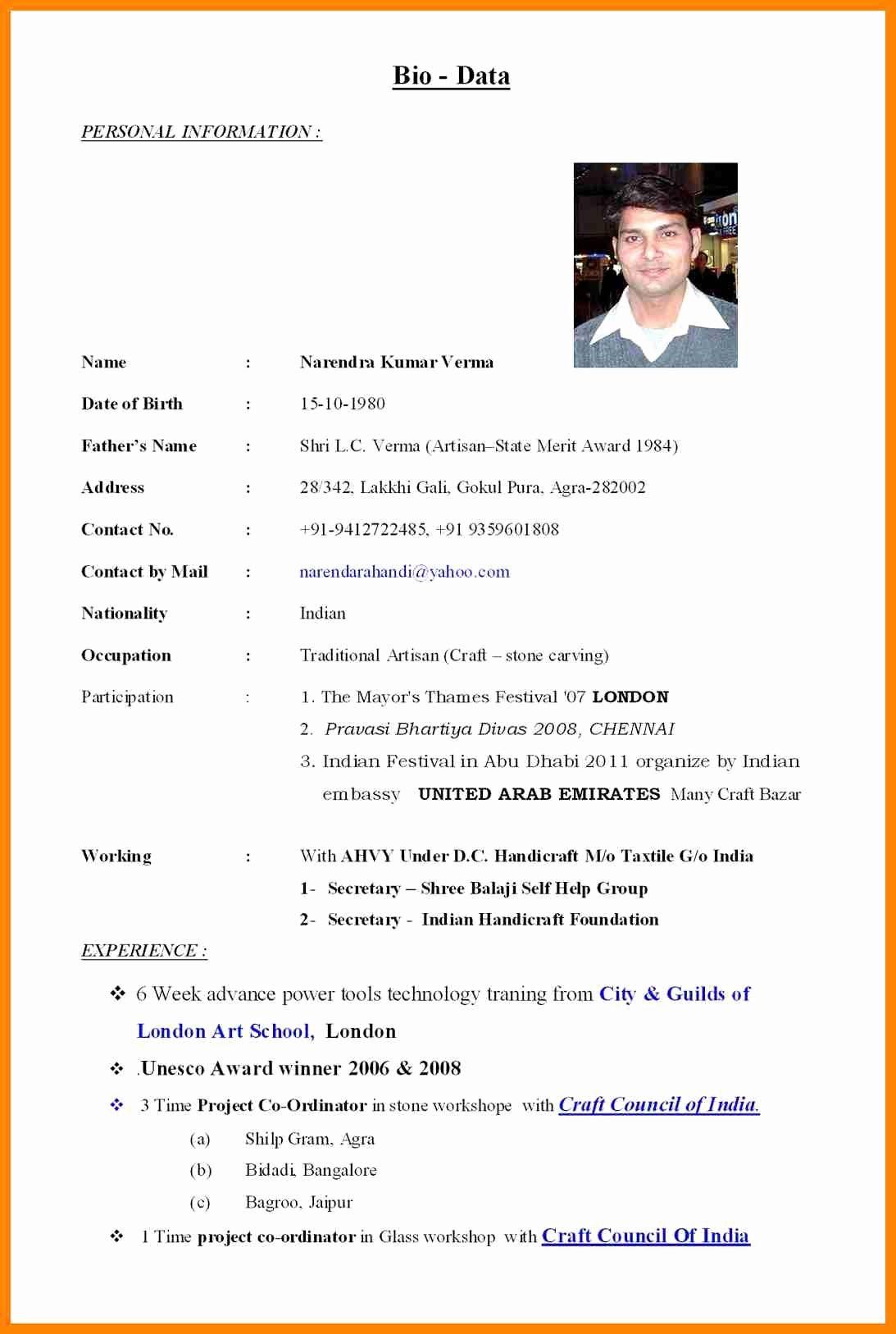 Make Resume Online Free India