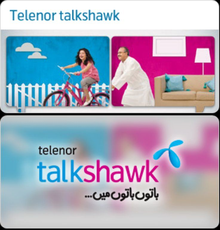 Good news for Telenor Talkshawk Customers Offer, How to