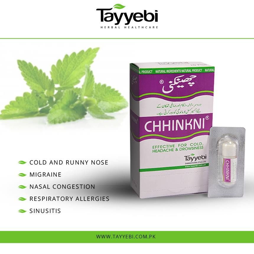 reat your cold or a runny nose with Chhinkni by Tayyebi