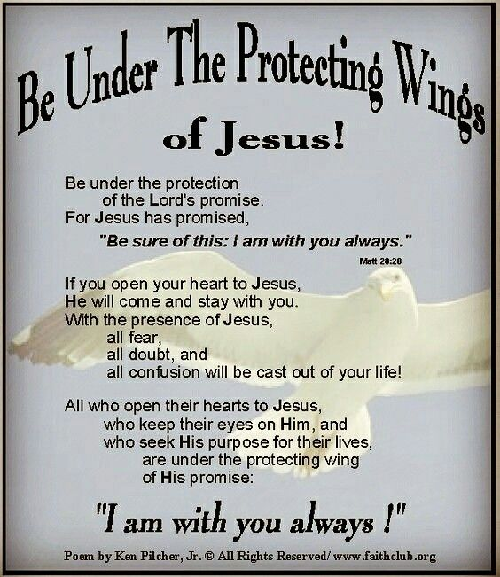 Christliches gedicht gebet