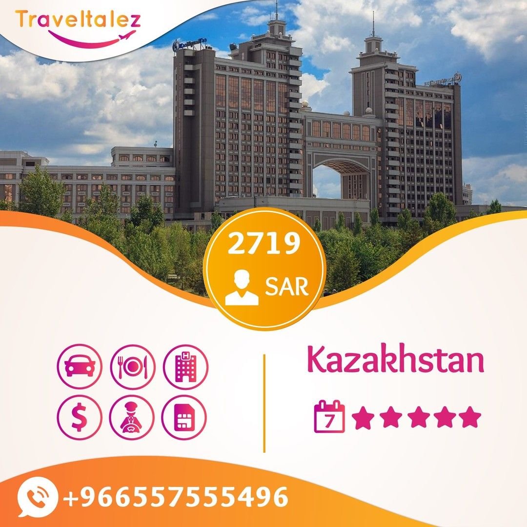 Find Out The Most Beautiful Moments In Nur Sultan Package Code 0220 Traveltalez Kazakhstan For More Details Call Us N Screenshots Desktop Screenshot