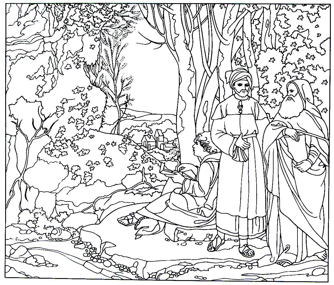The Three Philosophers Renaissance Painting By Giorgione Printable Coloring Book Page