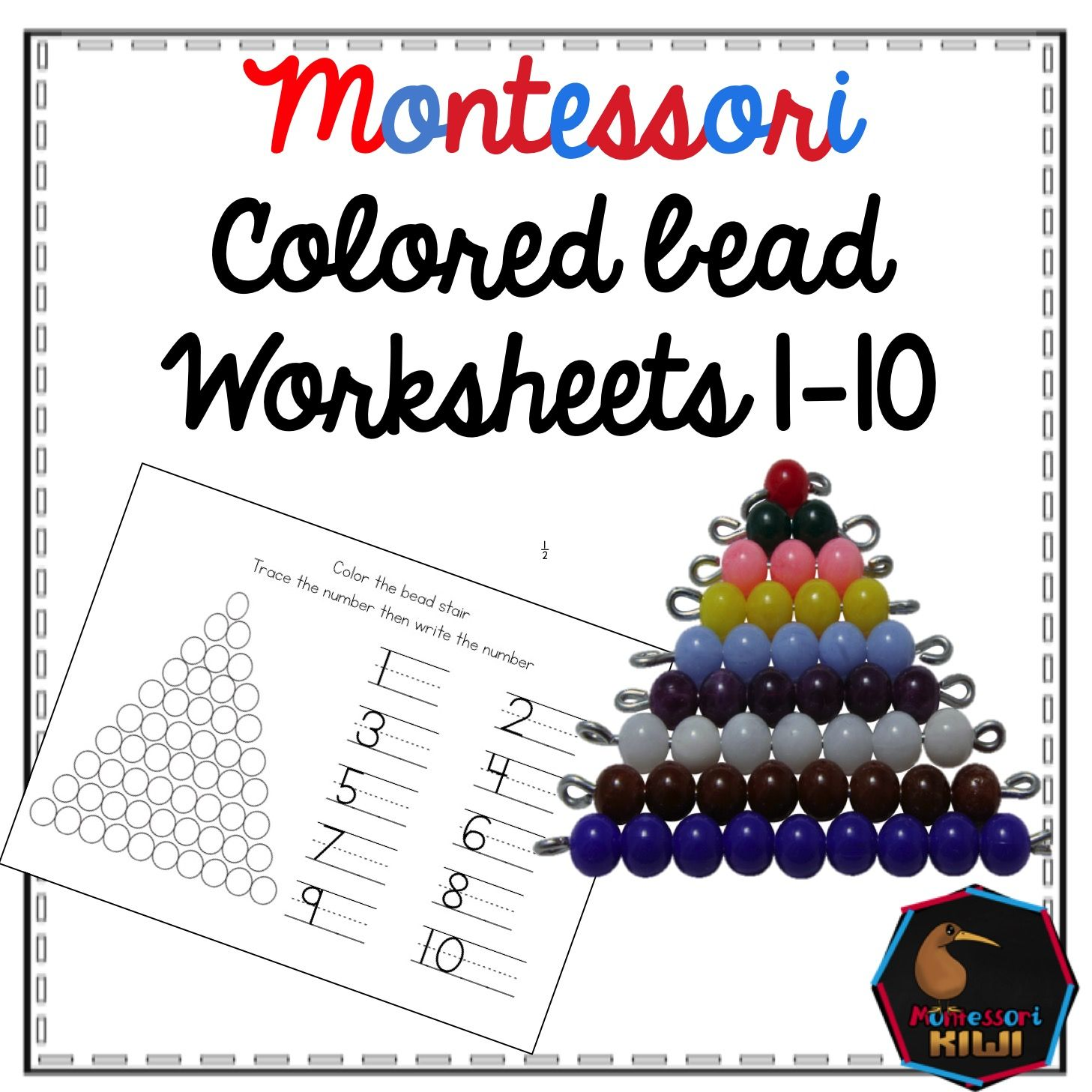 Colored Bead Stair Worksheets Montessori Inspired