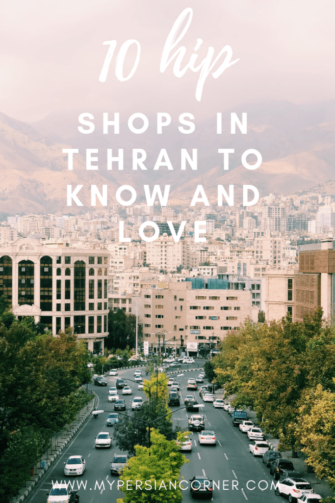 10 Hip Shops In Tehran To Know And Love Tehran Iranian Art Book City
