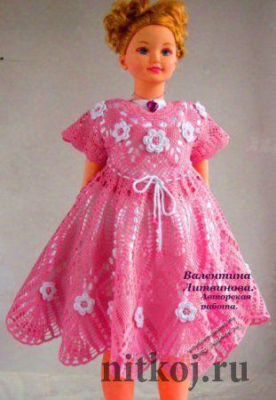Dress for girls - work Valentina Litvinova