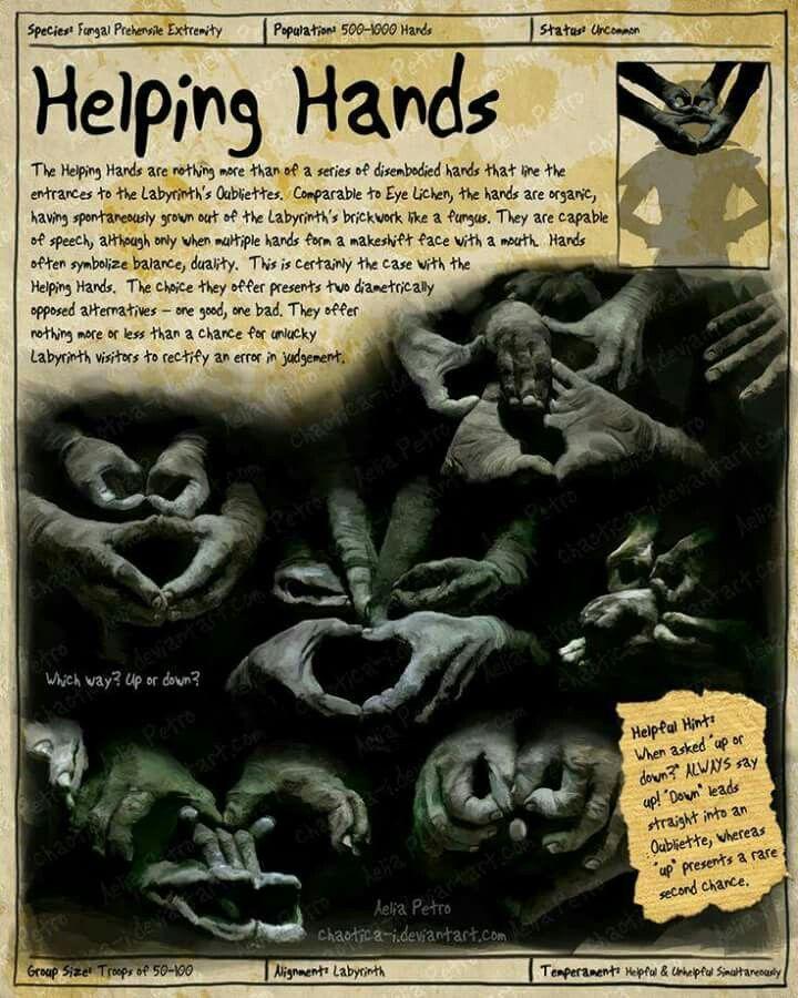 Helping Hands Labyrinth Movie Labyrinth Tattoo Labrynth