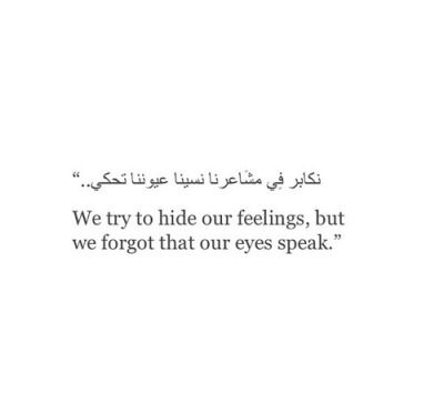 Arabic Quotes Tumblr بالعربي أحلى Quotes Silly Love