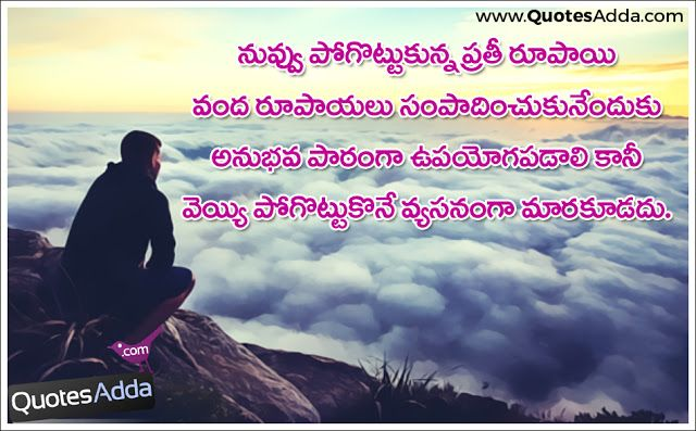 Telugu Best Money Quotes And Bad Habits Sayings Quotes Adda Com