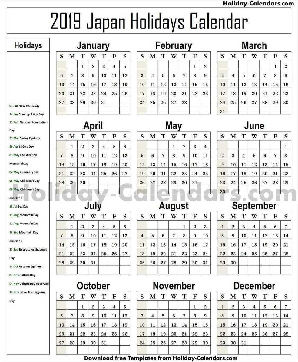 Japan School Holidays 2019 Template Japan Holidays Holidays