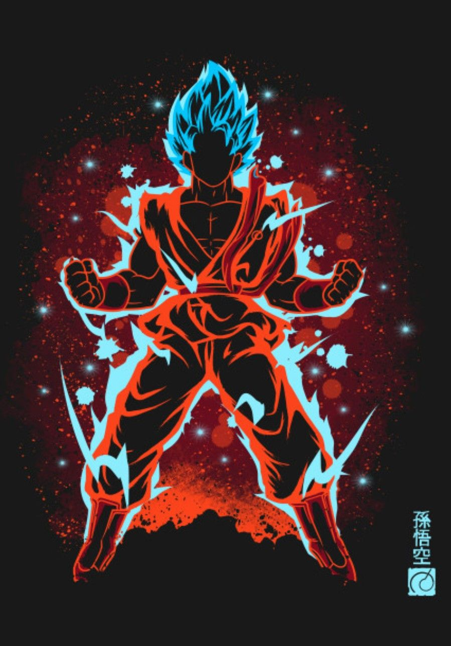 Goku Super Saiyan Blue, Dragon Ball Super Dragon Ball