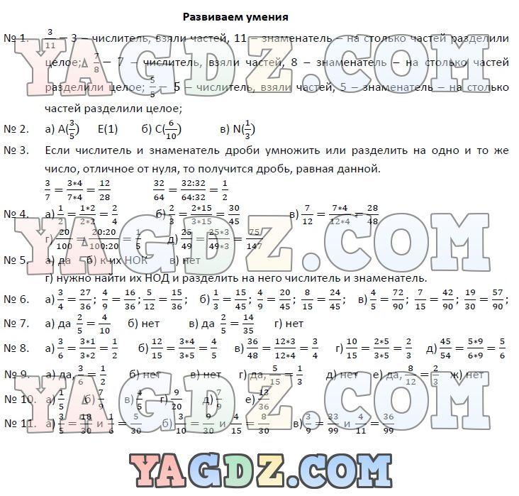 Решебник по рабочей тетради английский 8 класс биболетова — pic 2