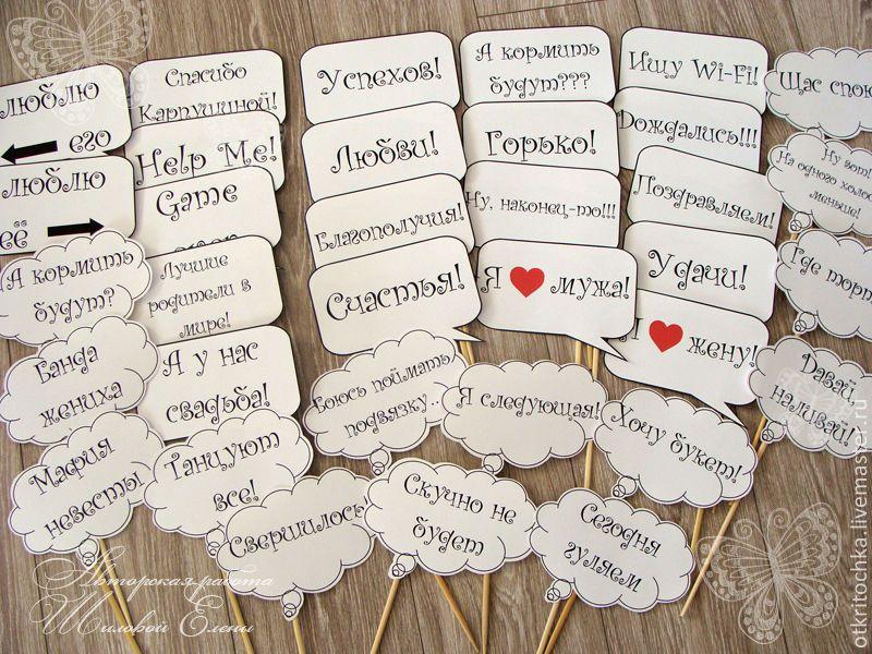 список лучших поздравлений на свадьбе кулоны именем лидеры
