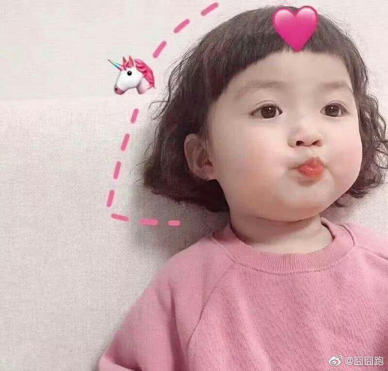 Pin By Panda On Baby In 2021 Cute Little Baby Cute Baby Wallpaper Cute Asian Babies