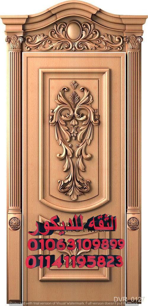 تركيب باب خشب صناعة الابواب الخشب ورشة نجارة صناعة الابواب الخشبية ابواب خشب ابواب خشب جرار باب م Wooden Door Design Wood Doors Interior Entrance Door Design
