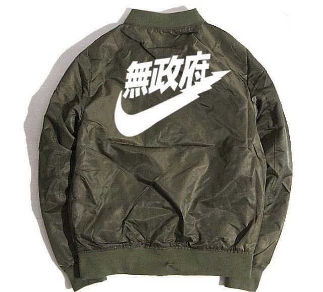 9dd2aab87733 MA-1 Nike Kanji Streetwear Bomber Premium hard to find streetwear bombers