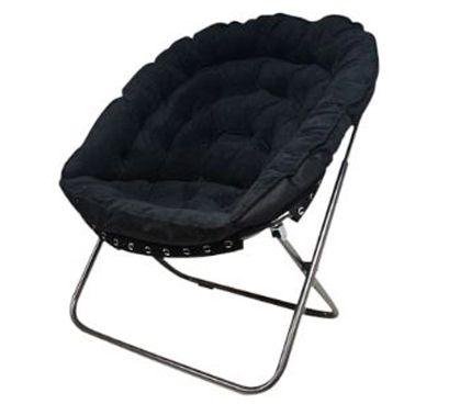 Papasan Moon Chair Black Comfy And Cheap Dorm Chair Dorm