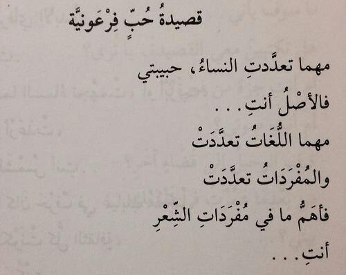 مهما اختلف الزمان فهو الحب مهما كان Quran Quotes Inspirational Words Quotes Quotes