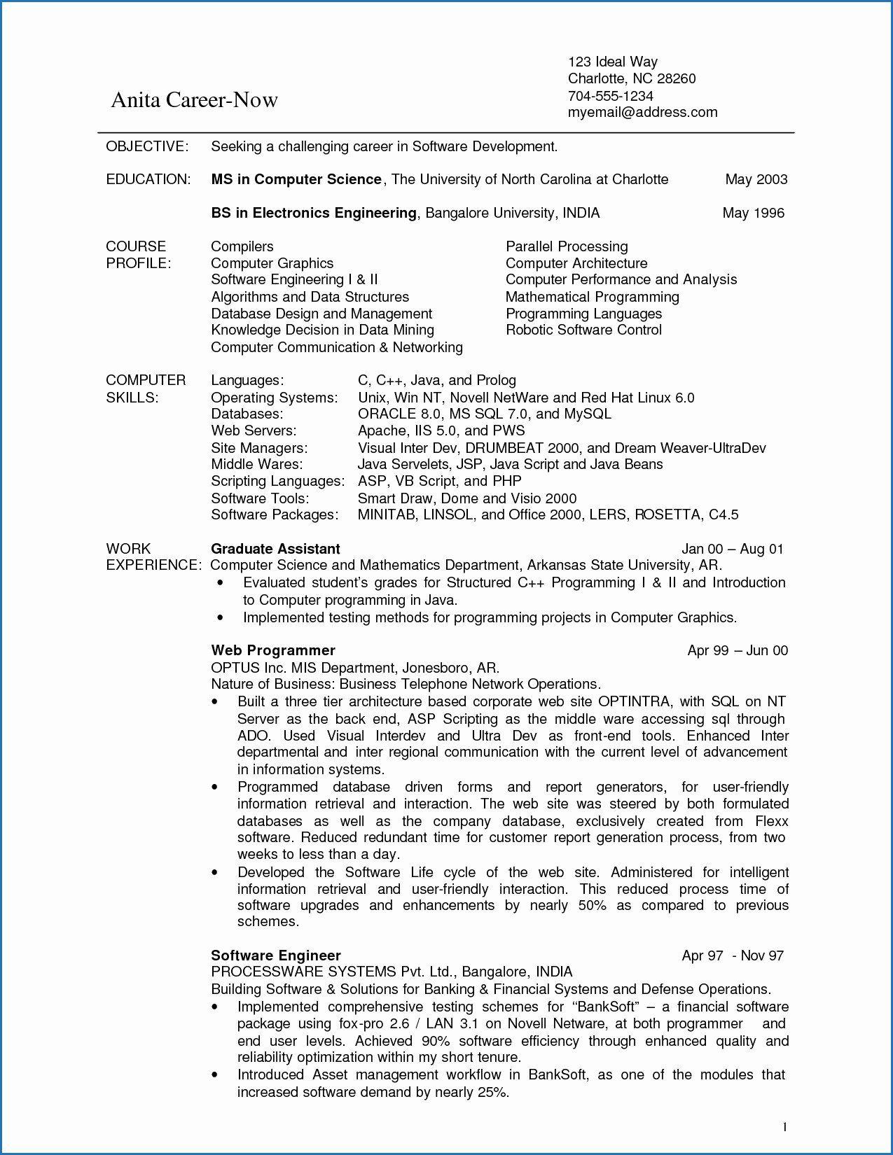 Computer science internship resume inspirational 11 resume