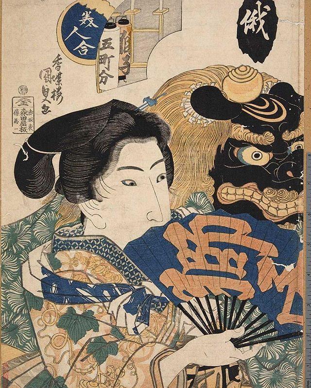 Artist: Utagawa Kunisada Title:Niwaka Festival Dancer (Niwaka), from the series Contest of [Present-day] Beauties ([Tôsei] Bijin awase)#kunisada #samurai1nk #woodblockprint #fudog