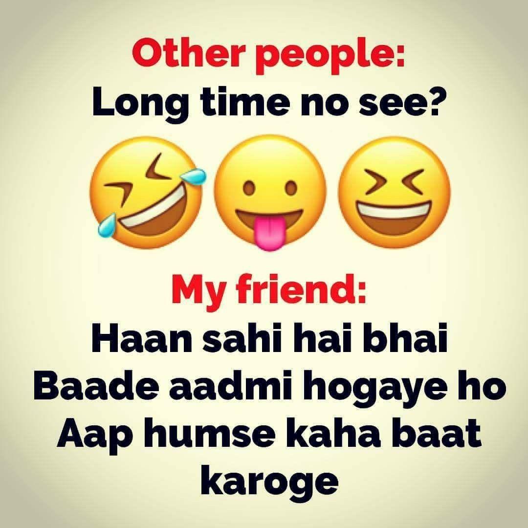 Pin By Isha On Desi Humor Fun Quotes Funny Exam Quotes Funny Friends Quotes Funny