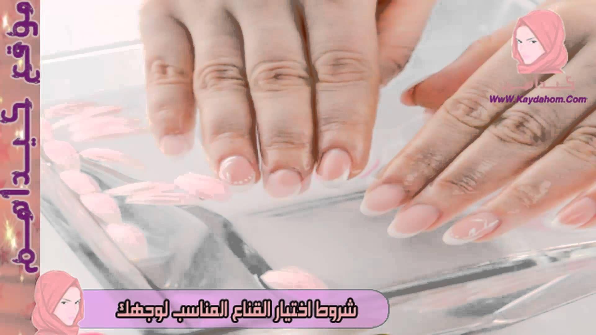 وصفة رهيبة لتبييض اليدين من اول استعمال كيداهم Hd