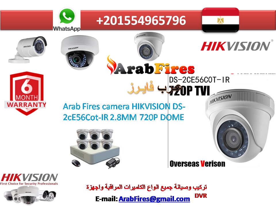 Arab Fires Camera Hikvision Ds 2ce56cot Ir 2 8mm 720p Dome Camera Tvi Dome