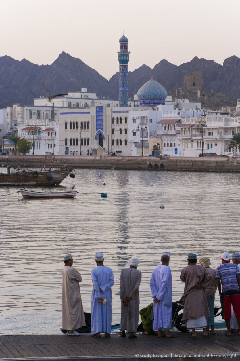 Oman Es Otro De Nuestros Destinos Para Este Verano2014 Desde 1 199 Oman Travel Places To Travel Places Around The World