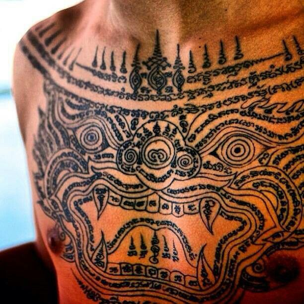Muay Thai Tattoo Ideas And Their Meanings: Protection Khmer Tattoo