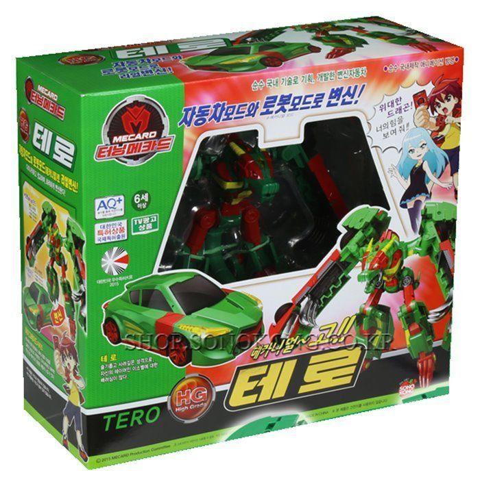 Turning Mecard HG TERO Transformer CAR Robot Toy //Korean Animation evan phoenix
