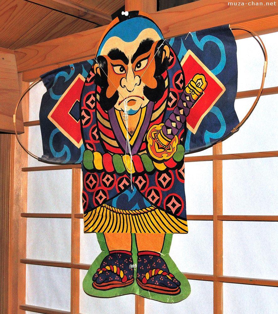foto How to Make Japanese Kites