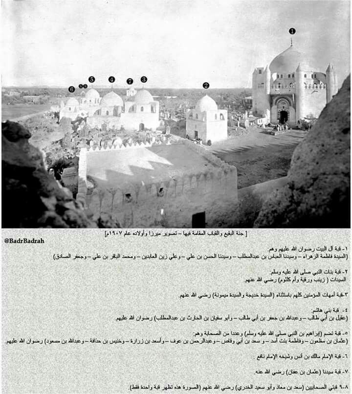 Jannatul Baqi Movie Posters Poster Outdoor