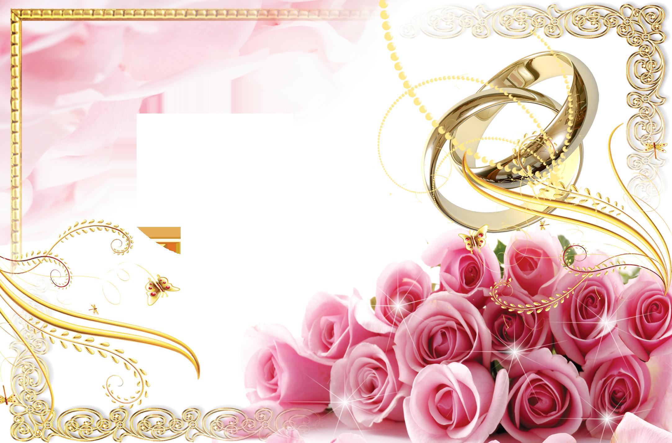 Шаблоны рамок для поздравлений с днем свадьбы