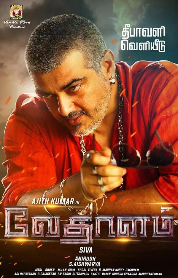 9e013db5e4 #Vedhalam #Vedalam First Look Poster Released: #Siva #AjithKumar  #ShruthiHaasan