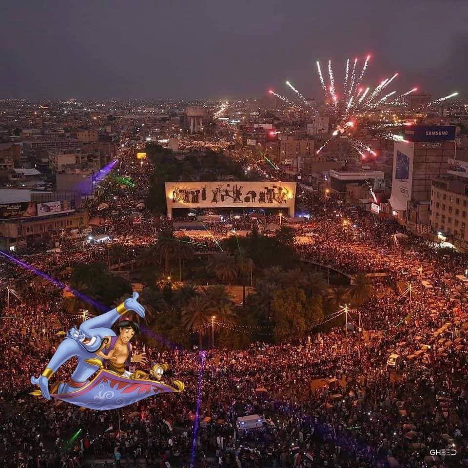 Disney In Al Tahrir Square Baghdad 25 October Revolution Tahrir Square Baghdad Iraq