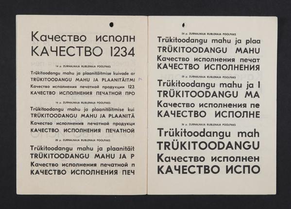 "Estonian specimen for the Soviet typeface ""Zurnalnaja Rublenaja"", the basis of our upcoming GT Eesti   via @grillitype"