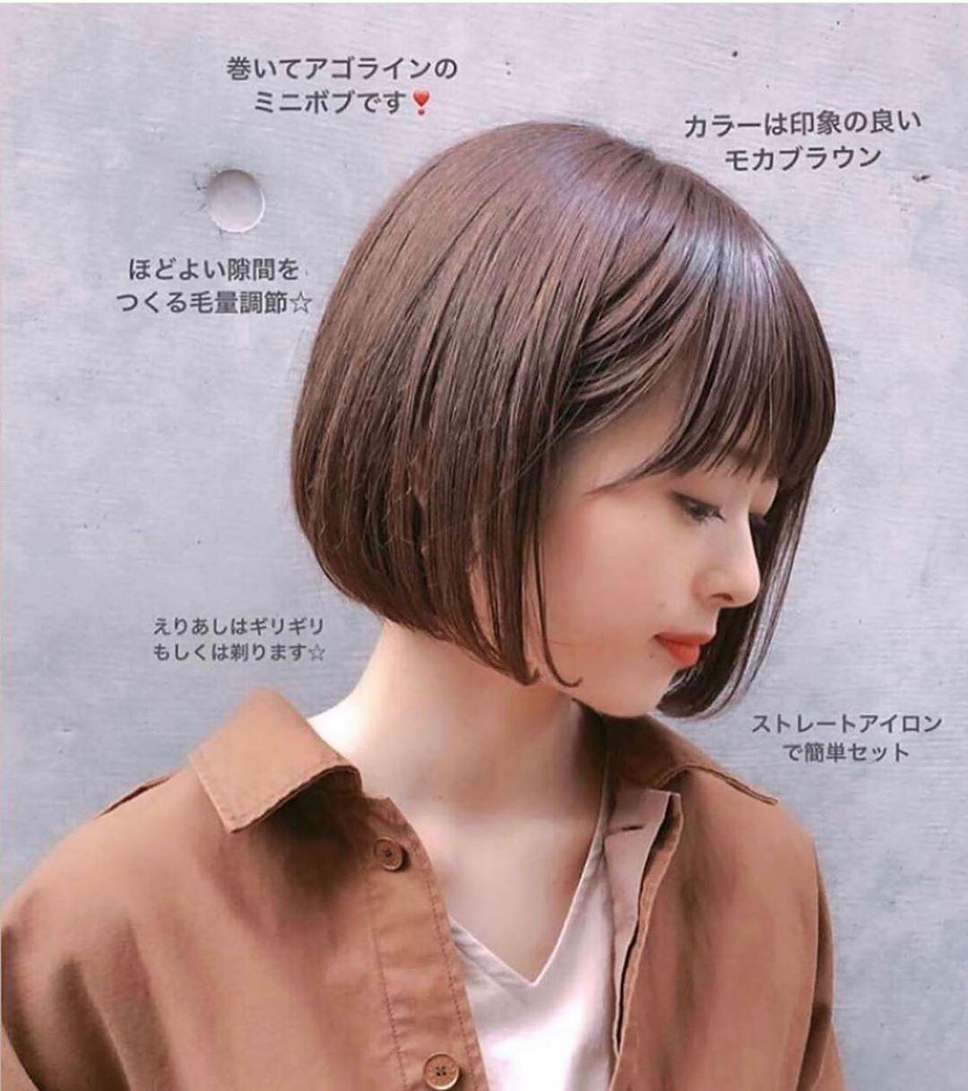 ボブ ショート 美容師 Sand銀座 副店長 ガベユウキ On Instagram