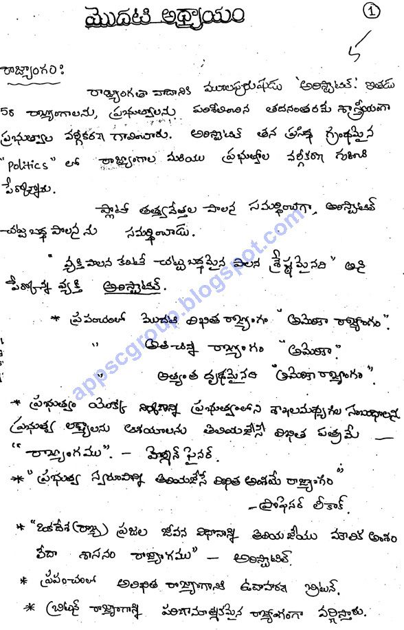 telugu academy books free pdf