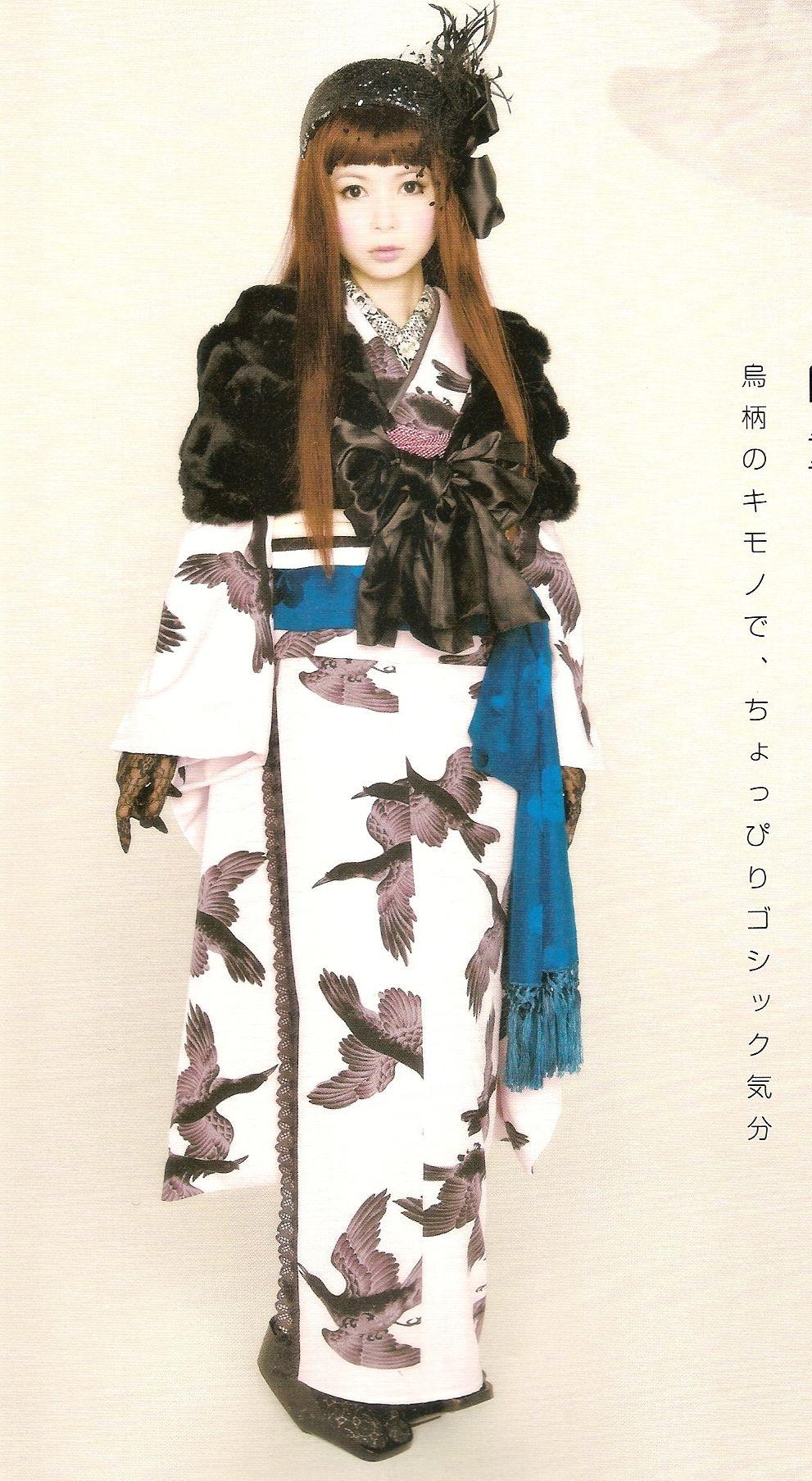 kimono hime issue 10 fashion shoot page 48 via satomi. Black Bedroom Furniture Sets. Home Design Ideas
