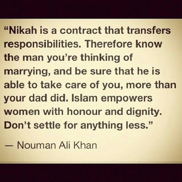 Nouman Ali Khan Quotes On Marriage