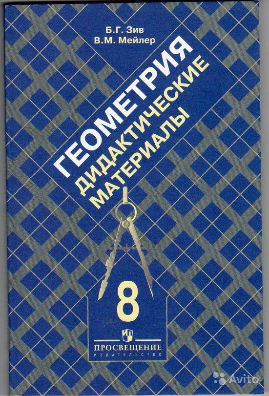 Русский язык контрольный диктант класс четверть hoirifel  Русский язык контрольный диктант 4 класс 2 четверть