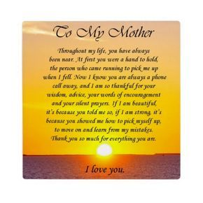 Lovely to my mother thank you poem plaque birthday poems and poem grammy birthday poem lovely to my mother thank you poem plaque thecheapjerseys Image collections