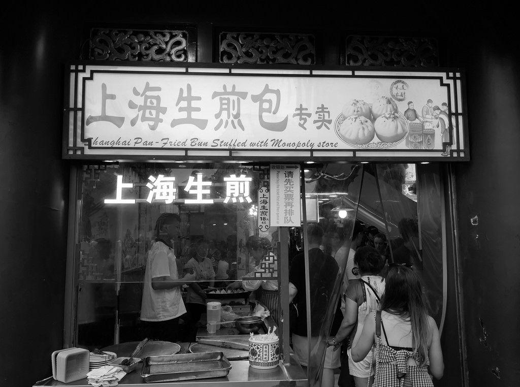ShanghaiDumplings Shanghai, Dumplings, Neon signs