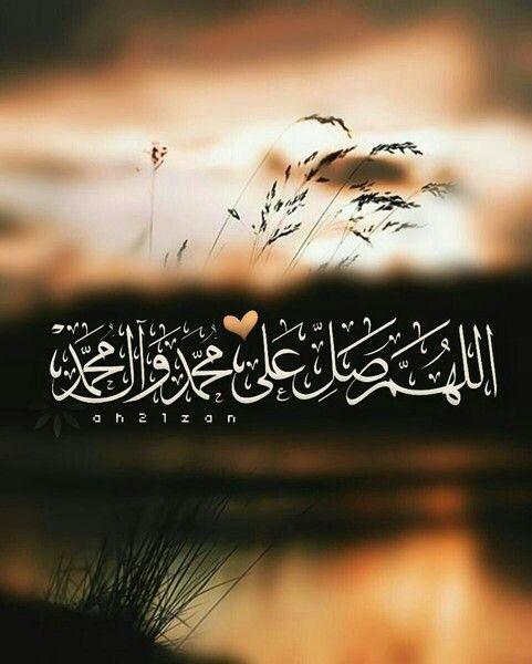 الصلاة على النبي صلى الله عليه وسلم Islamic Quotes Quran Quran Quotes In English Islamic Pictures