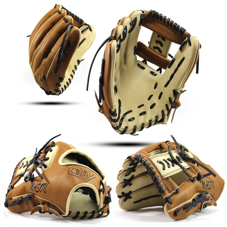 Nike Custom Baseball Gloves Off64 The Largest