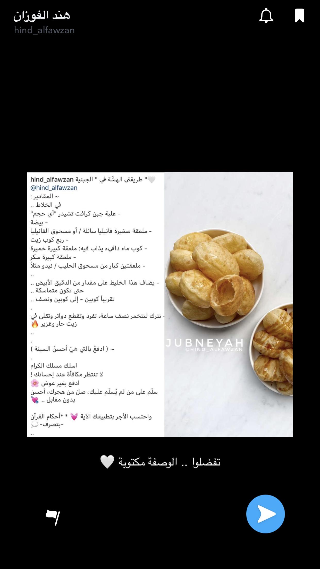 Pin By زينه On مطبخ Arabic Food Food Breakfast