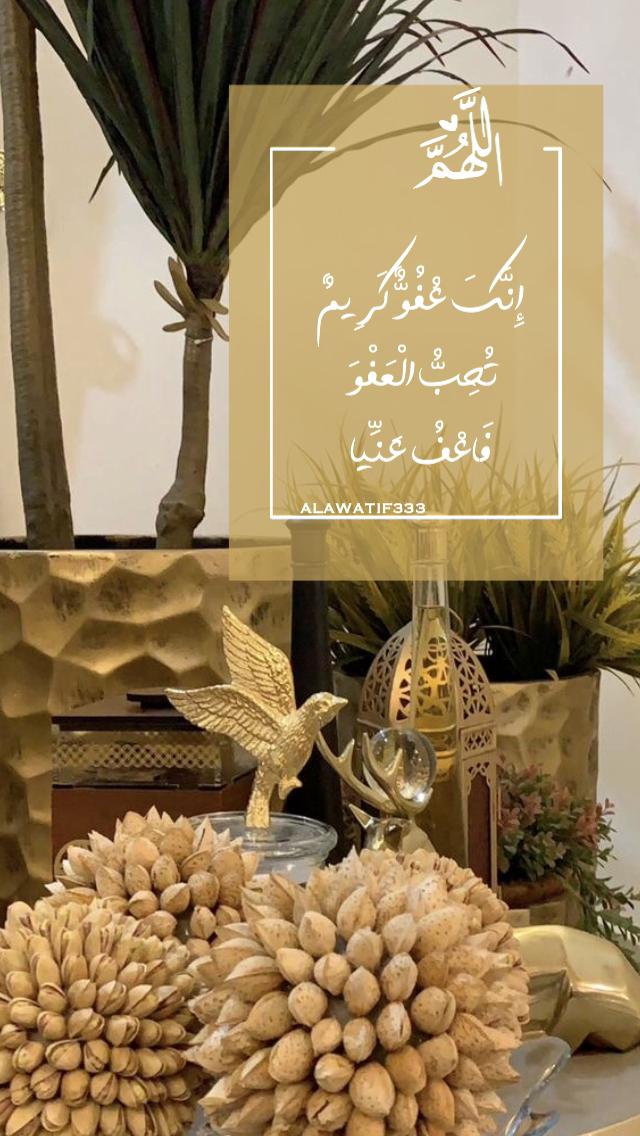 قهوة قهوه سبحان الله عواطف رمضان شهررمضان صباح الخير مساء النور الورد ورد جوري روز 𝐀𝐋𝐀𝐖𝐀𝐓𝐈𝐅𝟑𝟑𝟑 𝓐𝔀𝓪𝓽𝓲 Ramadan Kareem Ramadan Place Card Holders