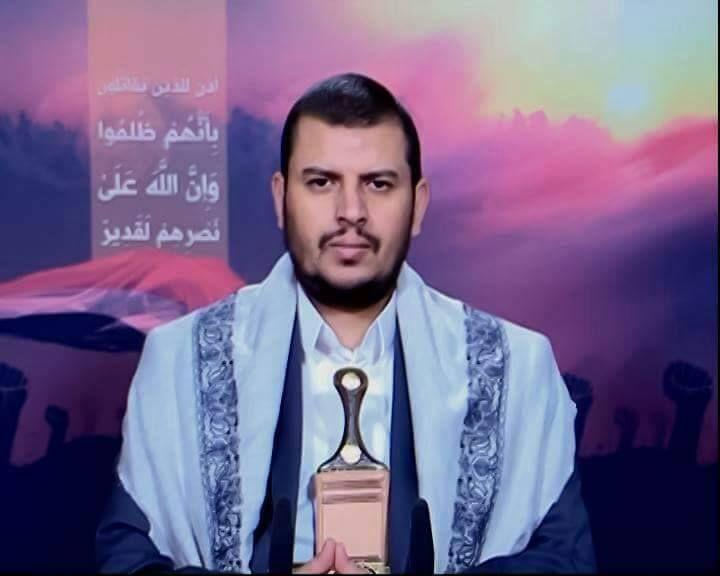 اليمن زعيم الحوثيين بهاجم الإمارات ويتهمها بالتحكم في جنوب اليمن Fictional Characters Character John